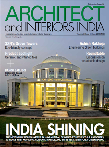 architect and interior india magazine features nmmc head office